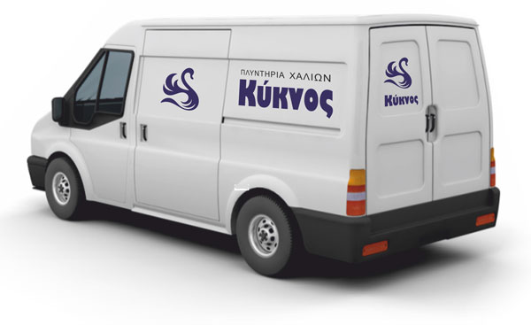 kiknos-truck